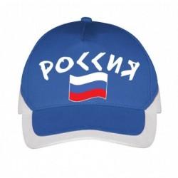 Casquette Russie